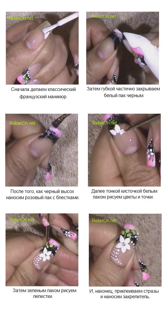 дизайн ногтей пошагово: