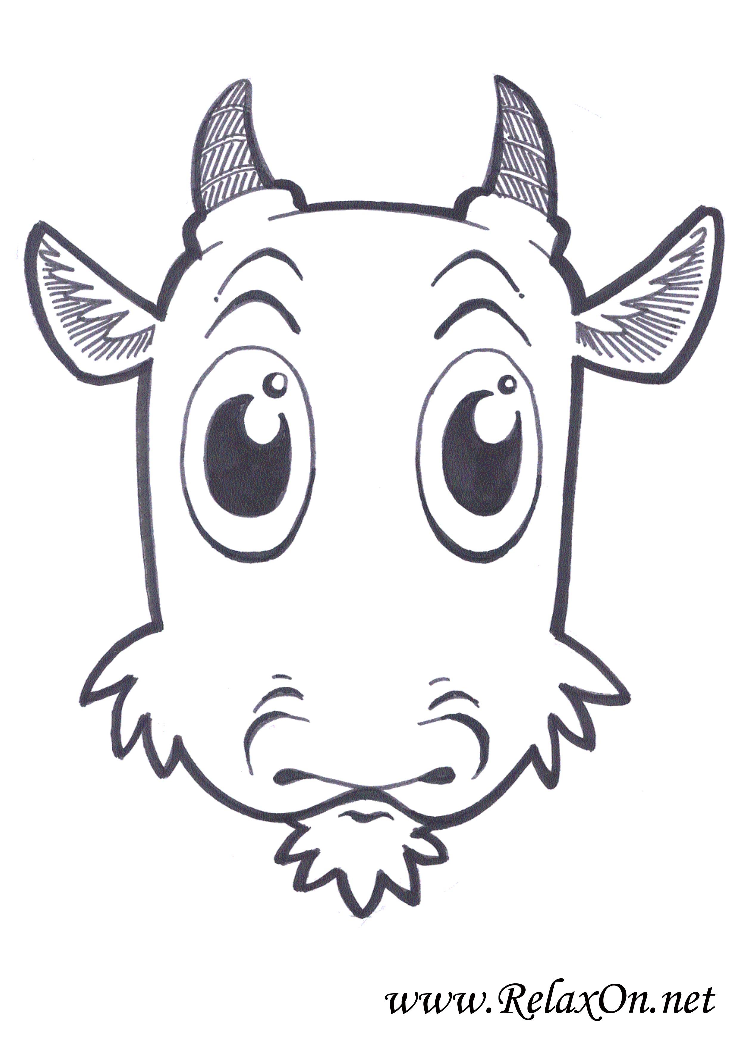 Коза 5