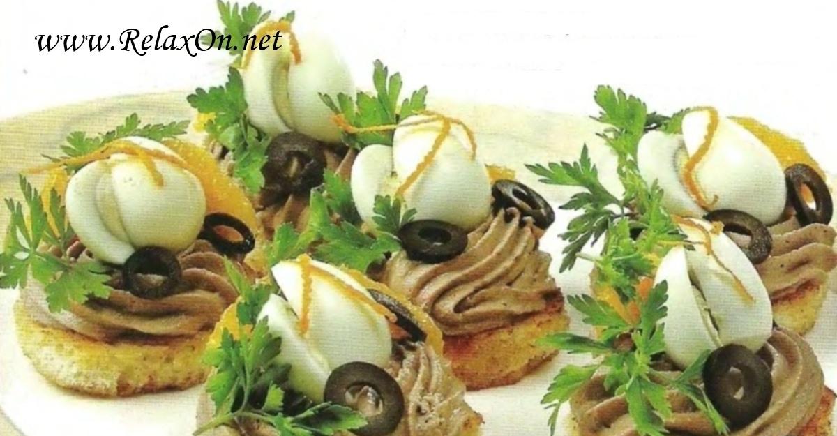 Рецепт канапе на день рождения с перепелиным яйцом