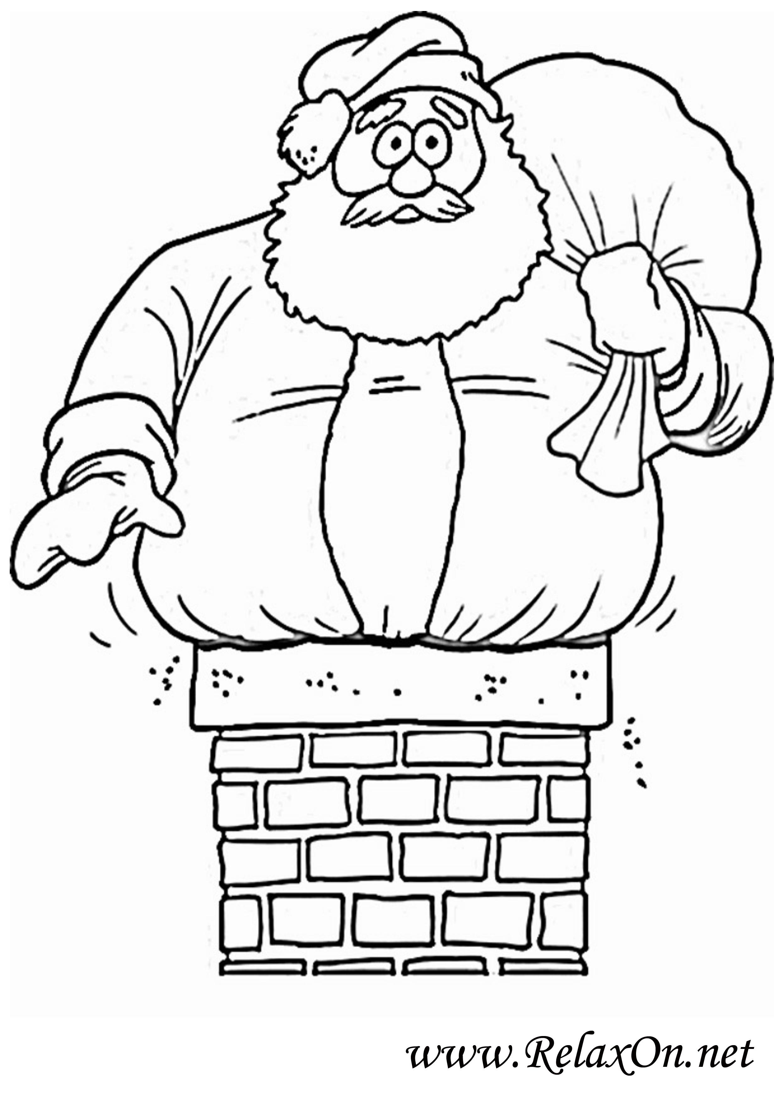 Санта Клаус 1