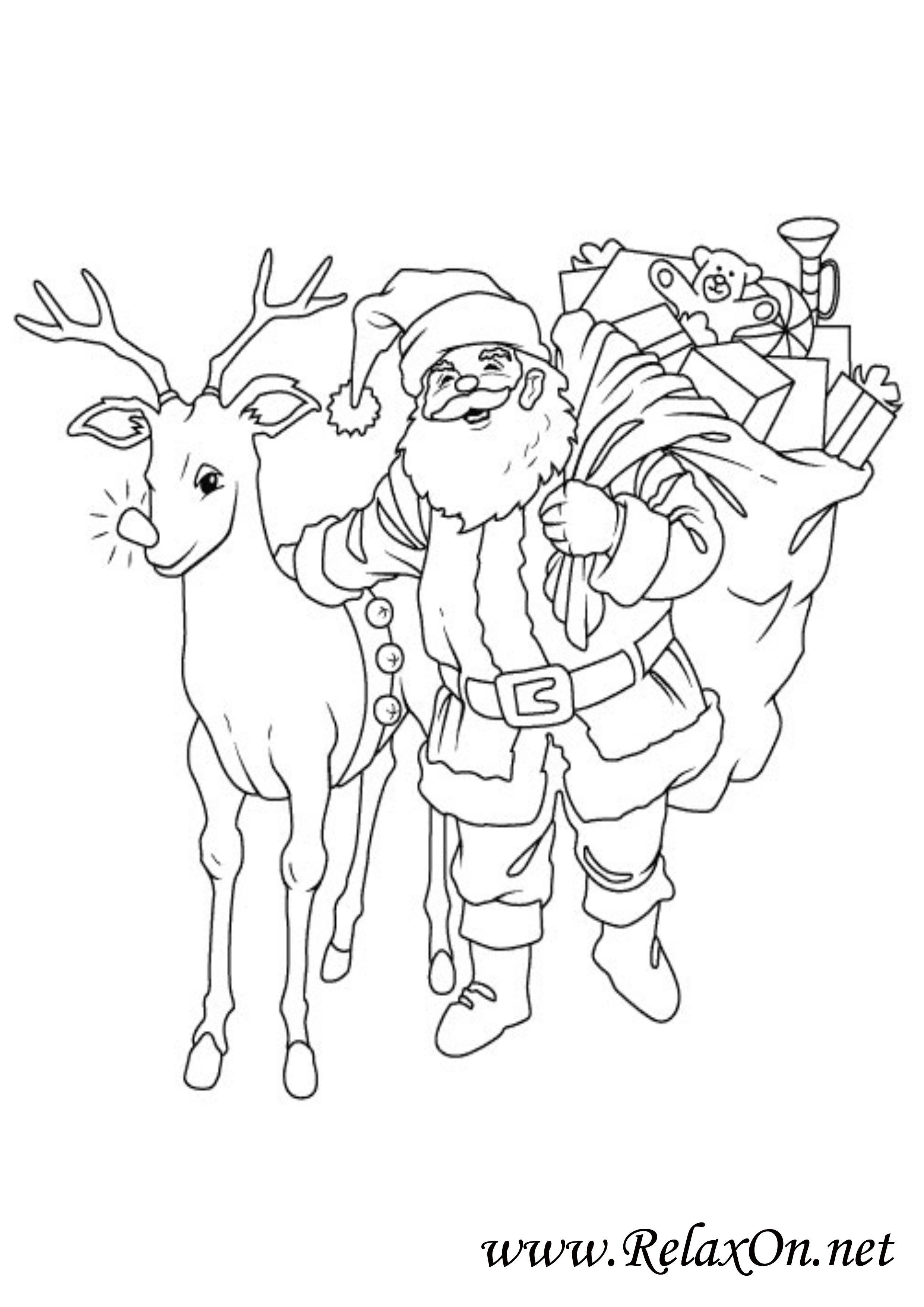 Санта Клаус 4