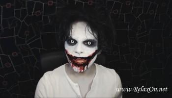 макияж Джеффа убийцы